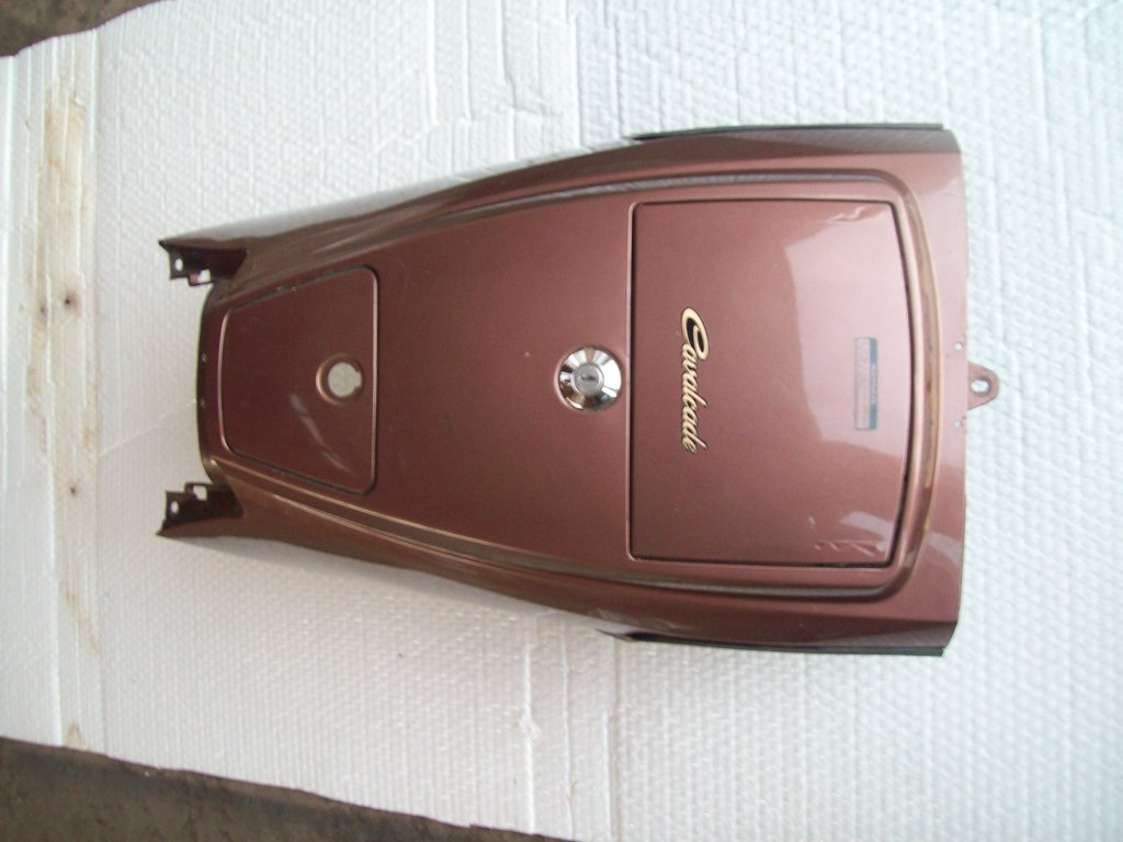 Gas Tank Cover, BROWN